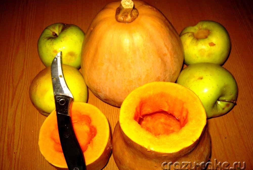 Начинка для пирогов из тыквы и яблок
