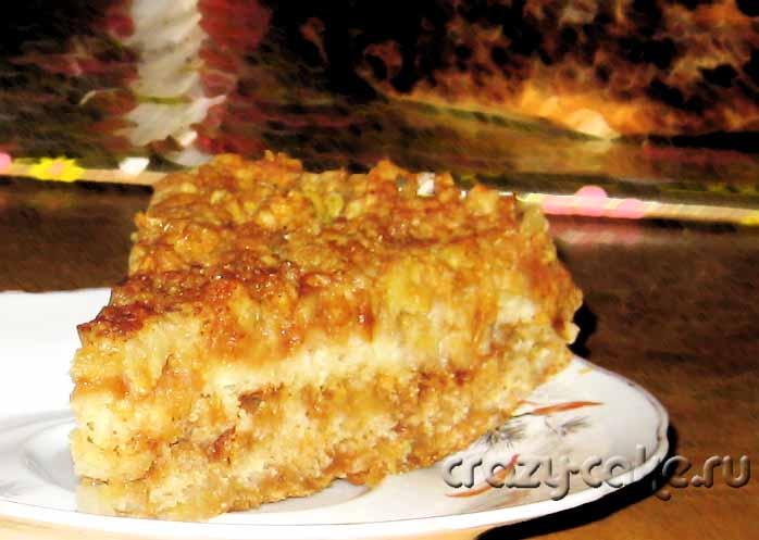 Насыпной яблочный пирог «Болгарский»